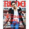RUDO 8+9月号