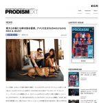 [WEB] PRODISM WEB MAGAZINE