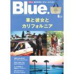 [MAGAZINE] Blue 6月号