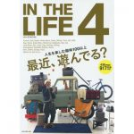 [MAGAZINE] IN THE LIFE Vol.4