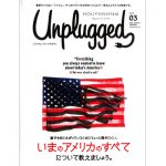 [MAGAZINE] HOUYHNHNM Unplugged