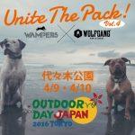 UNITE THE PACK! [Vol.4]