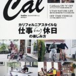 [MAGAZINE] Cal