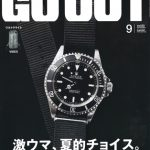 [MAGAZINE] GO OUT