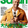 [MAGAZINE] Safari