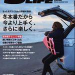 [MAGAZINE] Surfn' Life