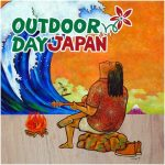OUTDOOR DAY JAPAN