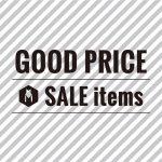 お得な GOOD PRICE に 2 つのコレクションを追加 – 2020/1/31